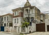Castelinho da Cotegipe: relíquia do Belenzinho!
